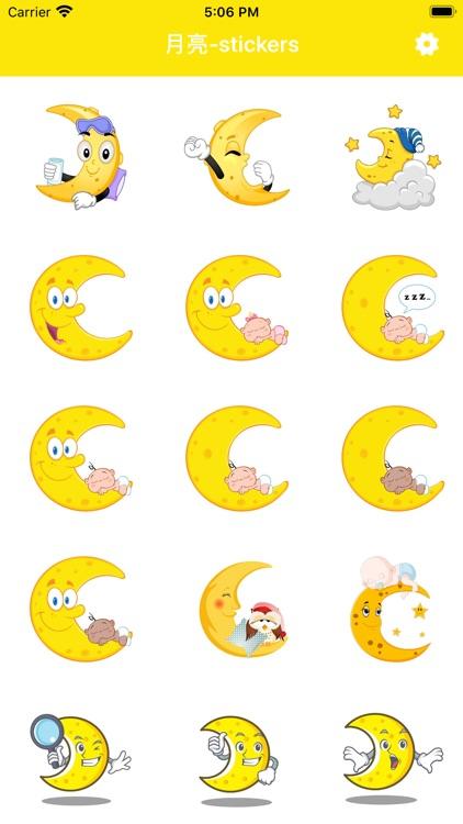 月亮-moon stickers