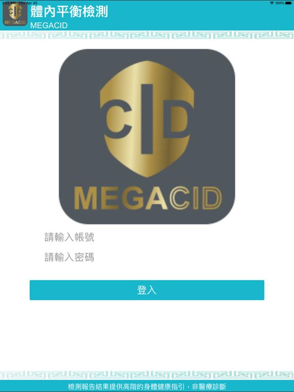 MEGACID