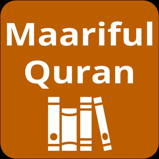 Marriful Quran in English