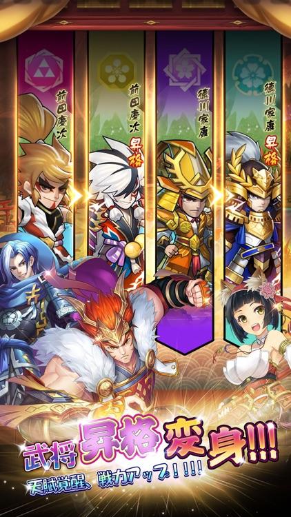 第六天魔王―この乱世を生き抜く! screenshot-3