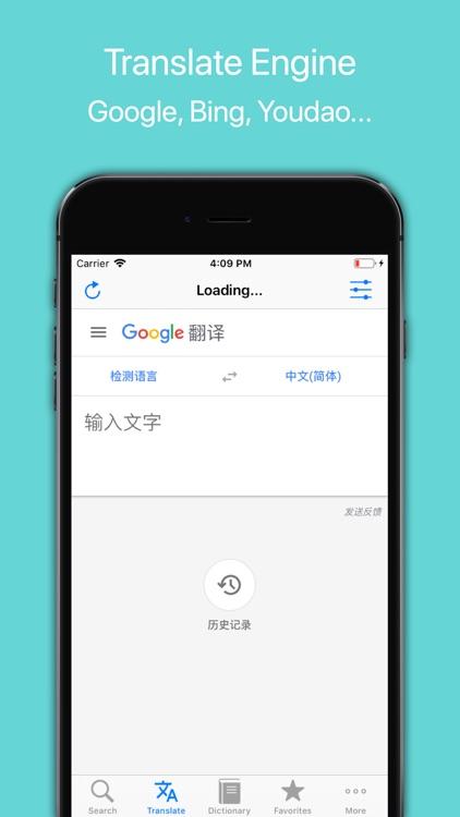 Chinese Stroke Order Writing screenshot-5