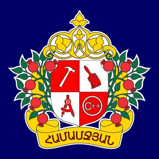 Hamamjyan