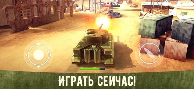 Игры онлайн бесплатно крутые стрелялки на танках играть онлайн бесплатно гонки на велике
