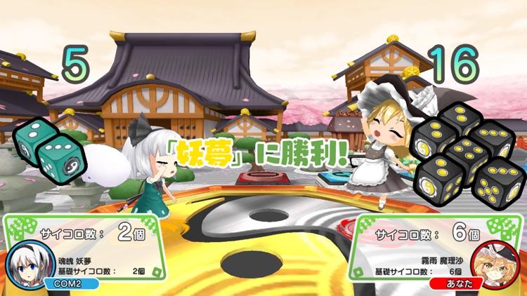 東方キャノンボール screenshot-6