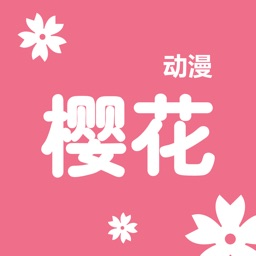 樱花动漫-dilidili·动漫交流社区
