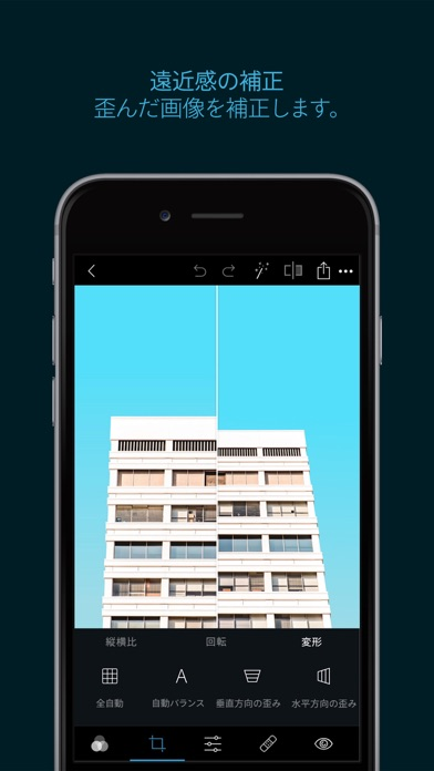 Photoshop Express 写真補正&加工アプリ ScreenShot0