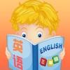 三年级英语上册-小学英语人教版PEP三年级上册