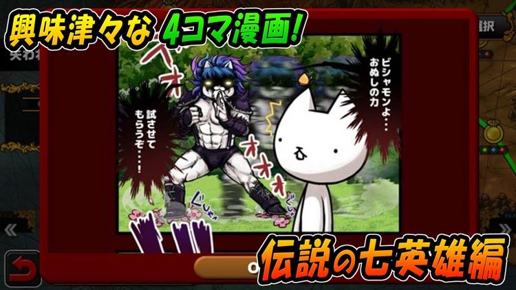 ぼくとネコ screenshot-4