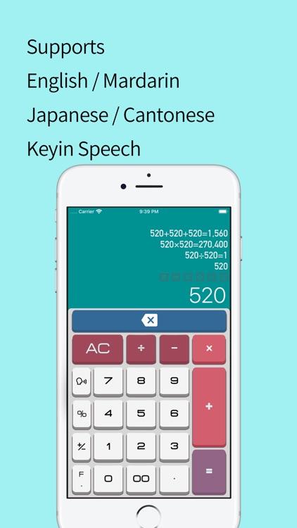 PalmCal - Quick Calculator screenshot-5