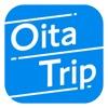 大分市観光アプリ「Oita Trip」