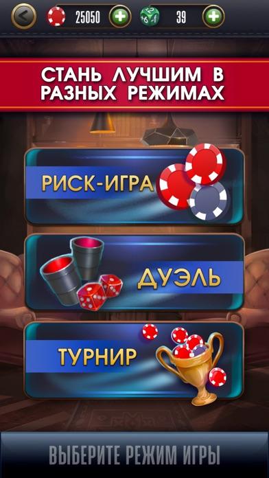 Топ онлайн покеров на андроид игровые аппараты без регистрации безплатна