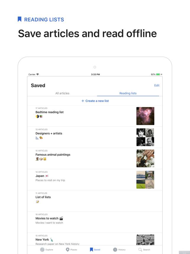 维基百科 Screenshot
