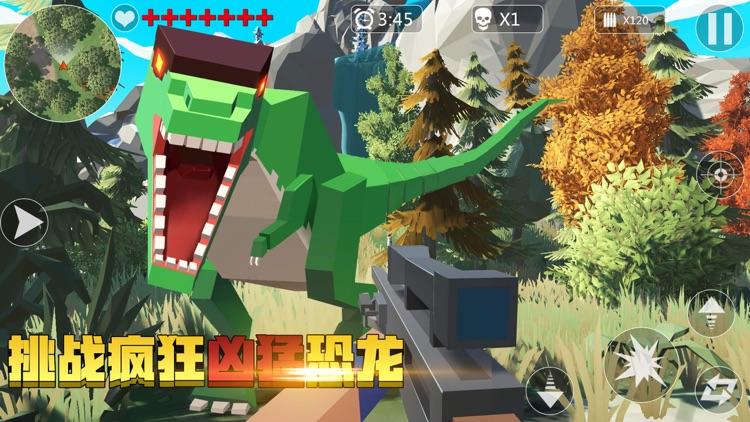 迷你绿洲世界2生存进化 screenshot-3