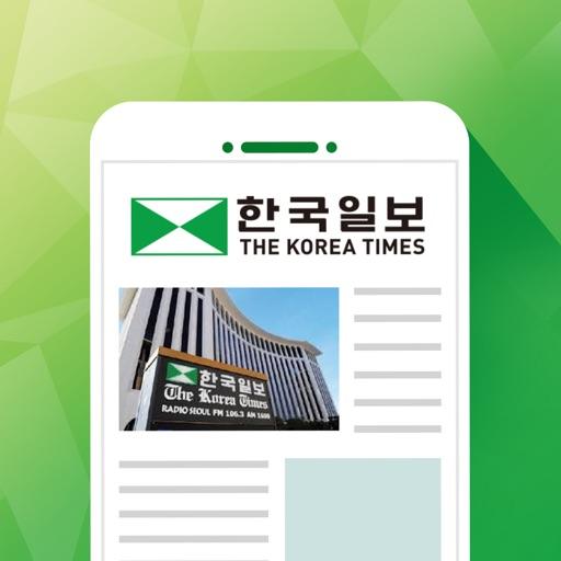 The Korea Times E-newspaper