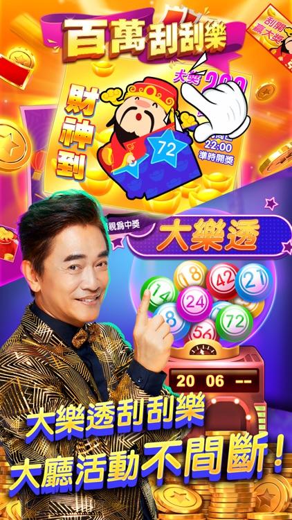 豪神 screenshot-6