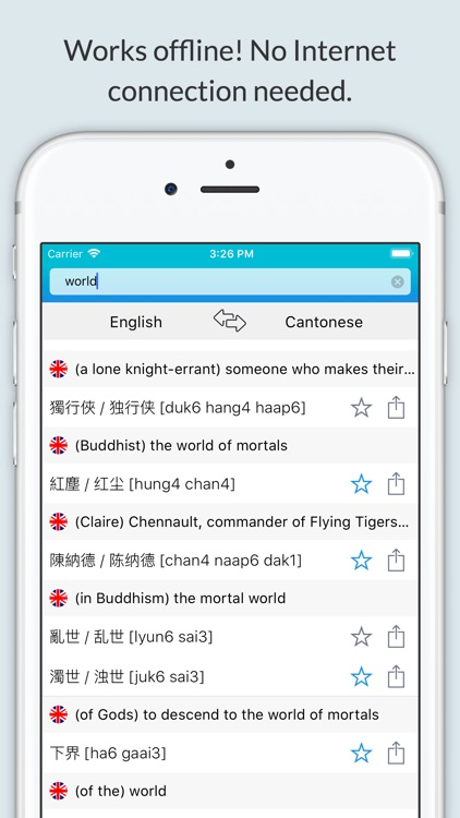 English Cantonese Dictionary +