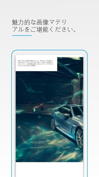 BMW カタログのおすすめ画像4