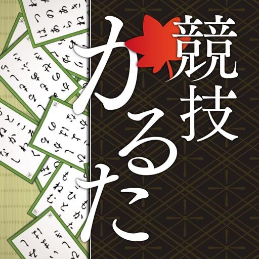Competitive Karuta ONLINE