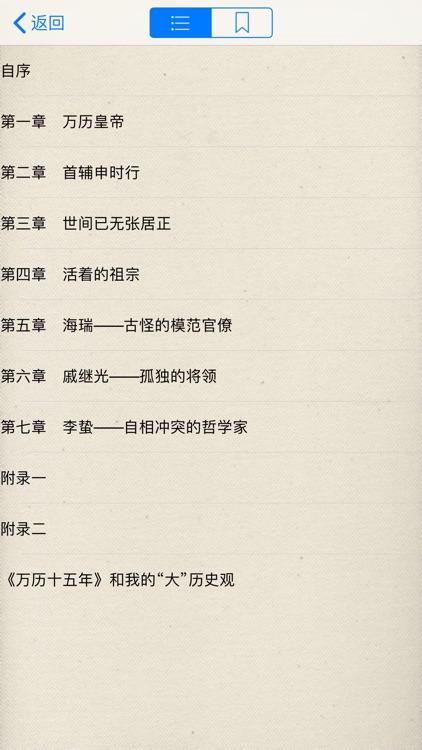 二十四史(古今中外历史)