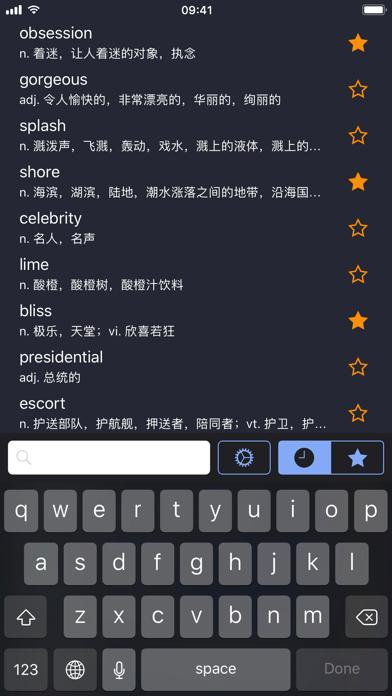 Aurora Dictionaryのおすすめ画像1