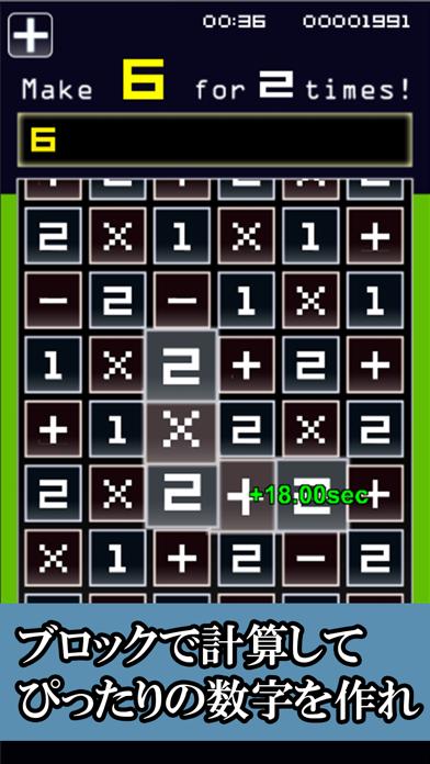 Calc Blocksのおすすめ画像2