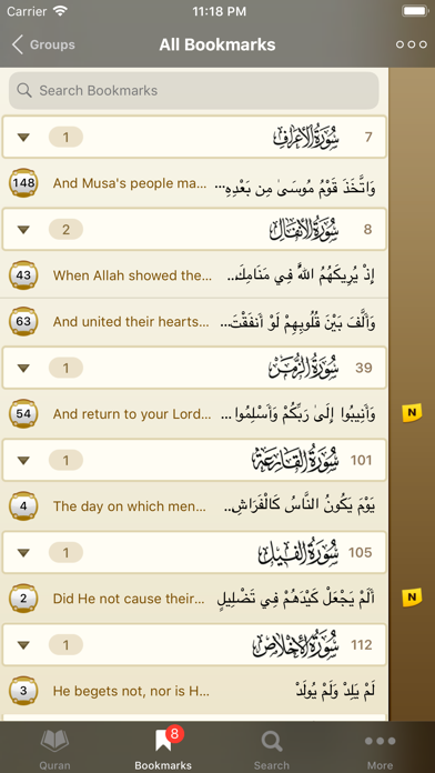 iQuran screenshot four