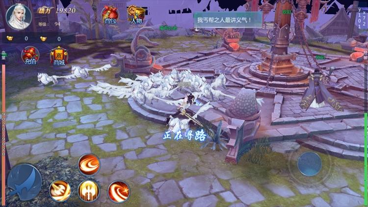 剑侠传说 - 热血武侠RPG单机游戏! screenshot-7