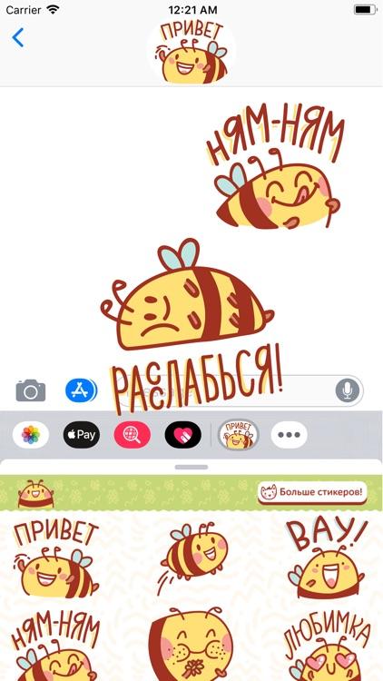 Пчёлка стикеры screenshot-3