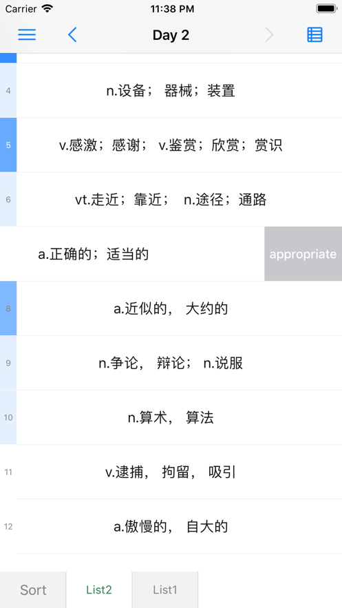 List背单词 App 截图