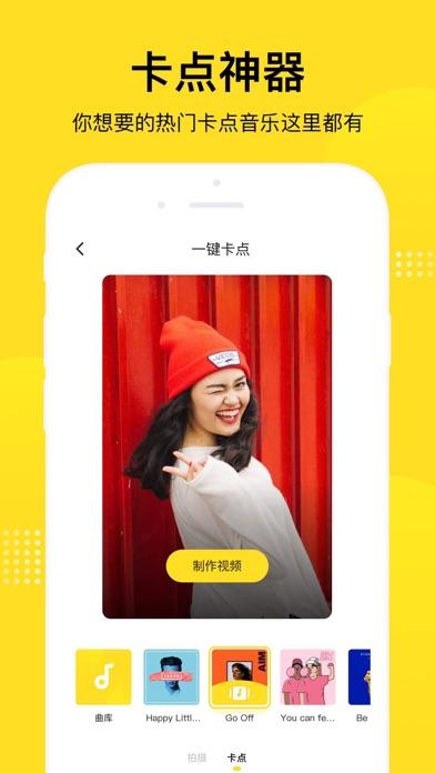 酷狗短酷-酷狗短视频互动平台 screenshot one
