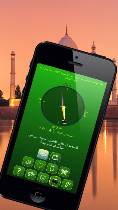 Screenshot for عرض اتجاه القبلة - القبلة in Austria App Store