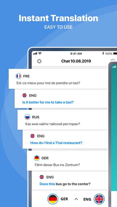 翻訳アシスタント : 翻訳アプリのおすすめ画像2