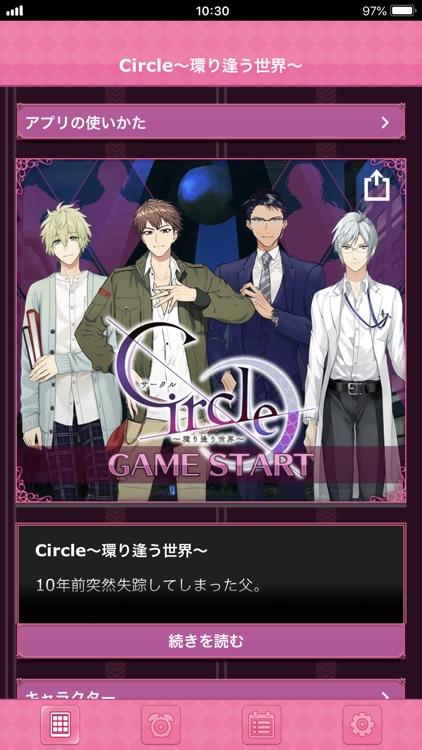 Circleめざましコール モーニングコールアプリ