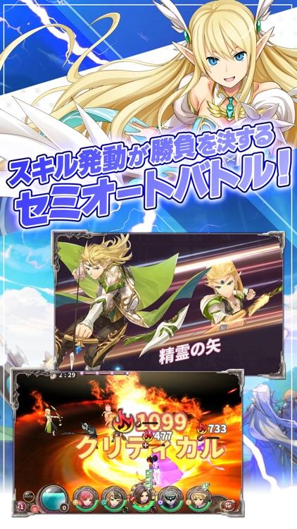 幻想大陸エレストリア screenshot-4