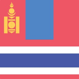 Mongolian Thai Dictionary