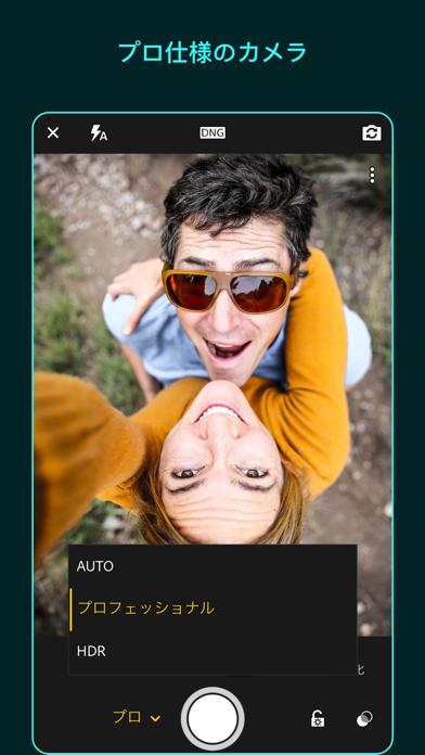 Adobe Lightroom - 写真編集・画像加工のおすすめ画像5