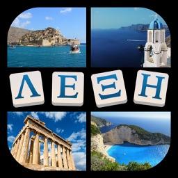 4 Pics 1 Greek Word