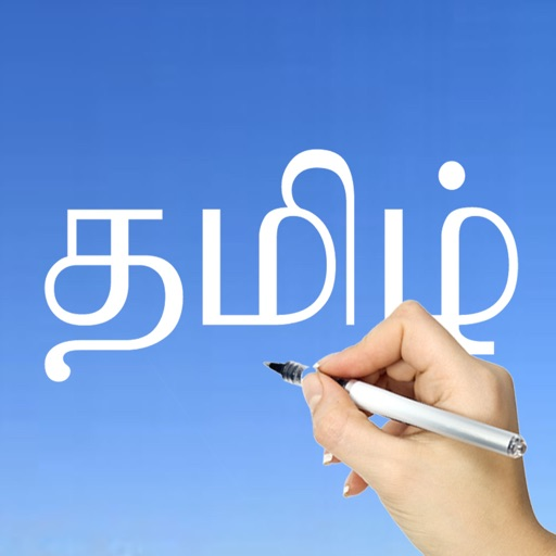 Tamil Words & Writing