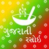 Gujarati Rasoi - Recipes App