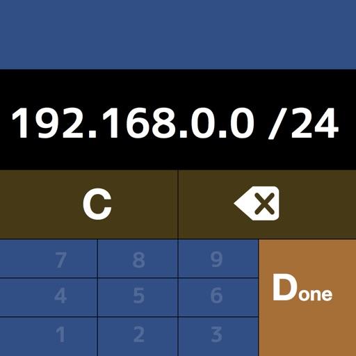 IP Keypad - Subnet Calculator