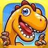 恐龙游戏乐园:幼儿早教-儿童益智游戏