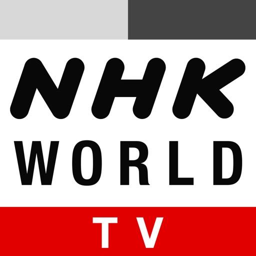 NHK WORLD TV iOS App