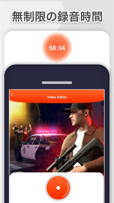 画面録画 - 画面録画アプリ - RecProのおすすめ画像6