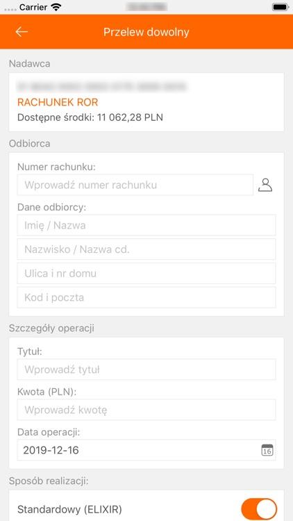 SBR Bank screenshot-3