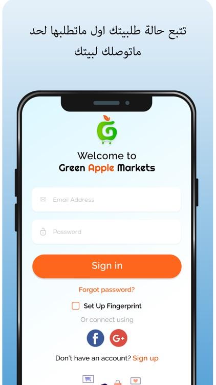 Green Apple Markets