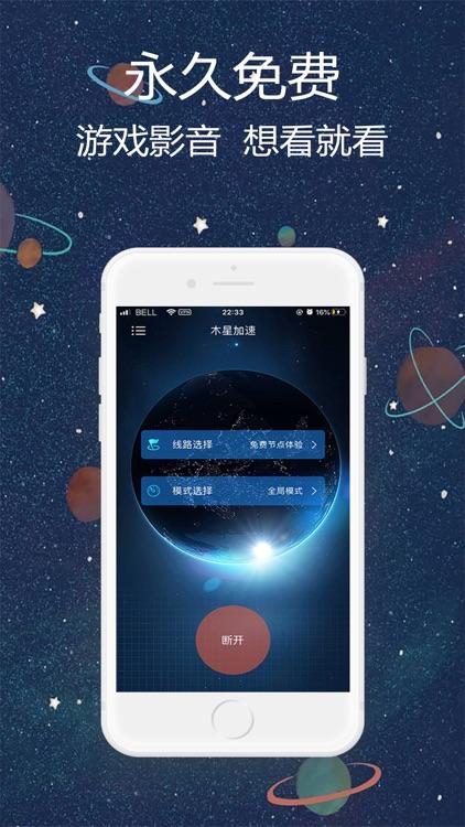 木星加速-海外华人回国加速器