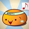 音感トレーニング Harmonizeで音程を良くしよう - iPadアプリ
