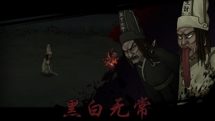 Chaos Of East screenshot-4