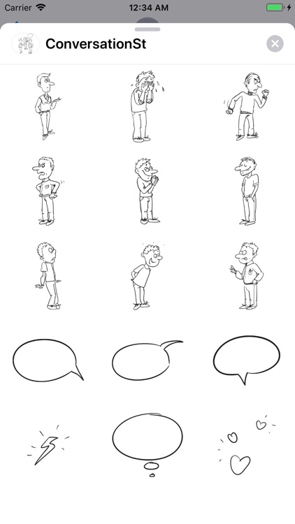 ConversationSt