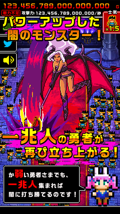 魔王だって一兆人で殴り続けると死ぬのおすすめ画像2